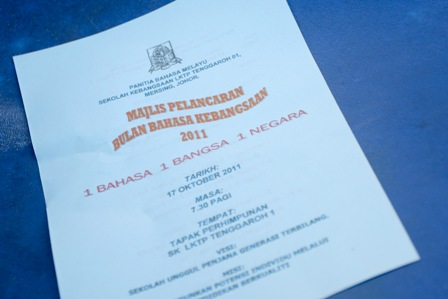 Bulan Bahasa 2011 Menjayakan Bulan Bahasa